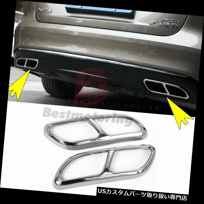 Chrome Handle Door Catch Molding Cover Garnish for Chevrolet Spark 2012-2015