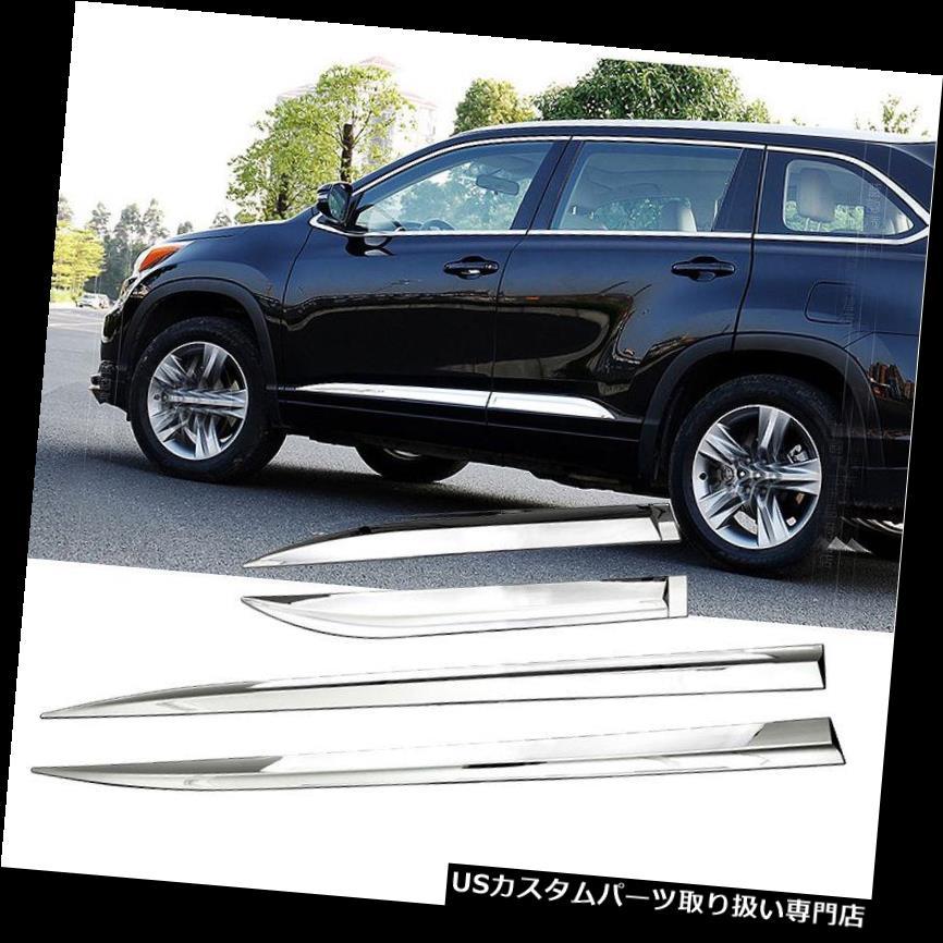 クロームカバー メッキカバー トヨタハイランダー2015年-2017のための4本のクロームボディドアサイドモールディングカバートリム 4Pcs Chrome Body Door Side Molding Cover Trim For Toyota Highlander 2015-2017