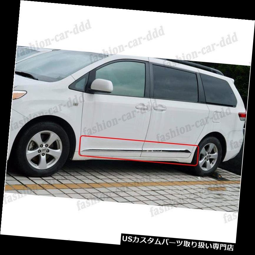 Chrome Rear Pillar Cover Molding Trim For Kia Sedona 2015-2018