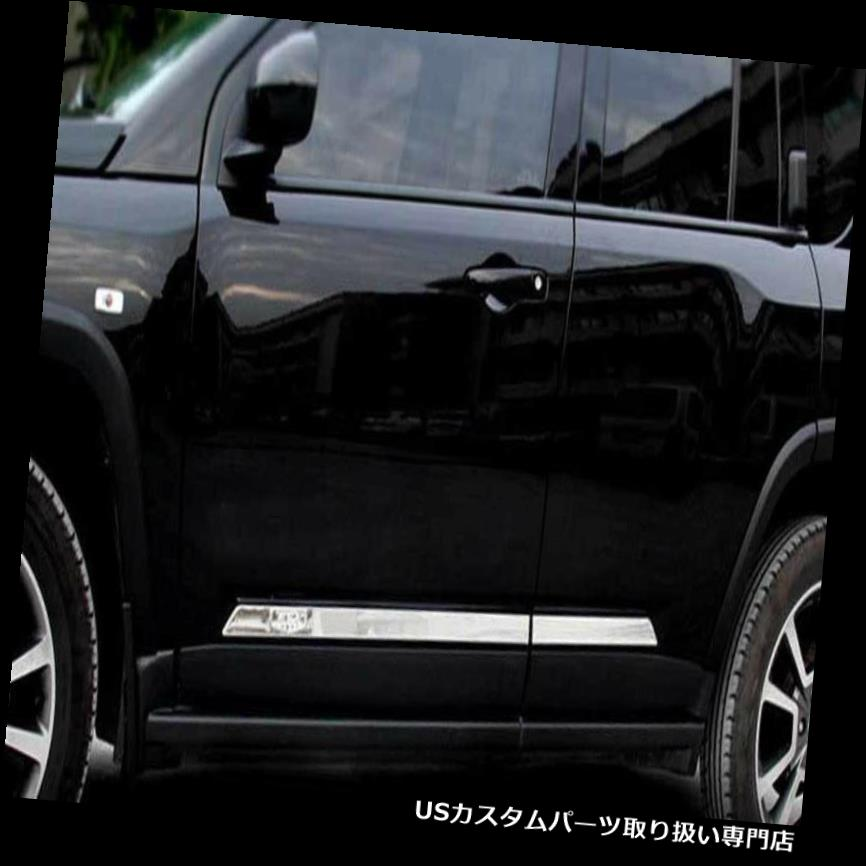 Stainless Steel Door Sill Scuff Plate 4PCS For Jeep Compass 2011-2016 with LOGO