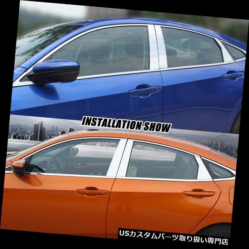 For Honda Civic Sedan 2016 2018 Side Door Handle Cap Catch Chrome Trim Cover