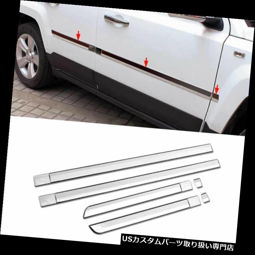 Car Inner Door Triangle Speaker Cover Trim for Jeep Compass Patriot 2011-2017