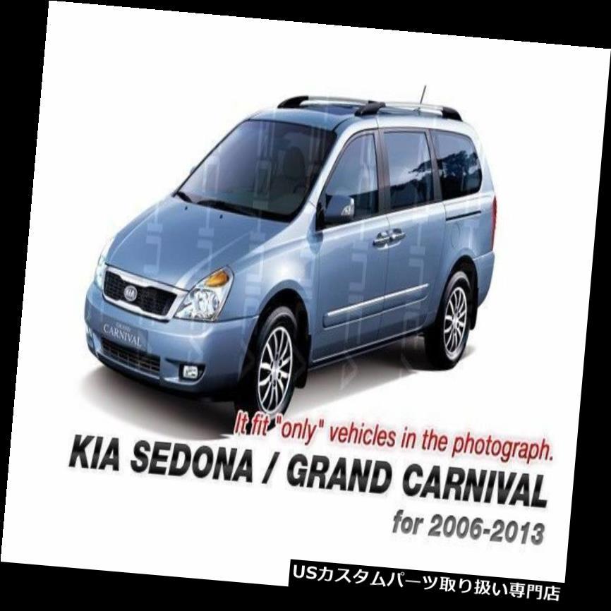Chrome Wheel Fender Molding Trim 4p for 2006-2013 Kia Sedona Grand Carnival