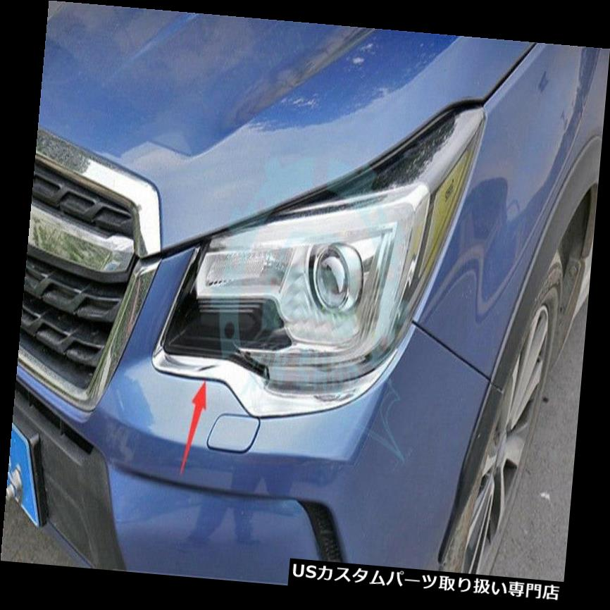 Fits Subaru Outback 2015 2016 2017 2018 Body Side Door Molding Trim Cover Chrome