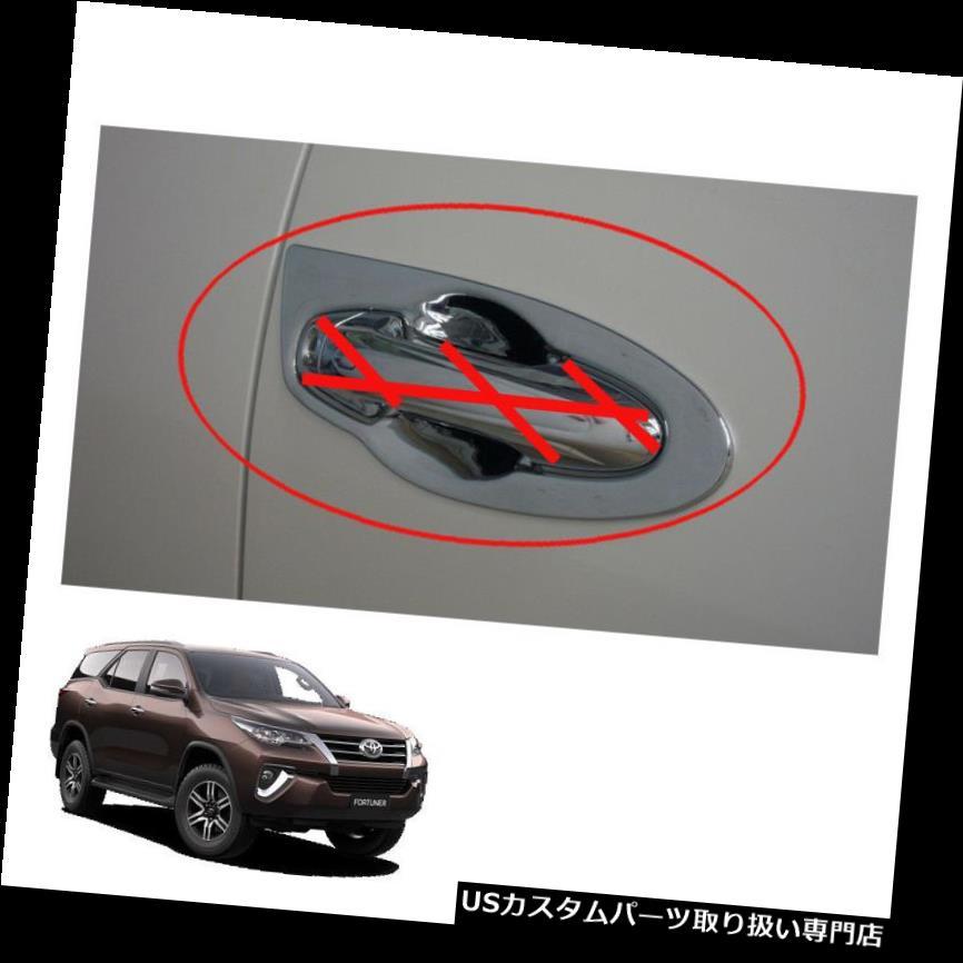 クロームカバー メッキカバー トヨタFortuner Crusade 2015 - 2017用ドアハンドルボウルインサートカバークローム Door Handle Bowl Insert Cover Chrome For Toyota Fortuner Crusade 2015 - 2017