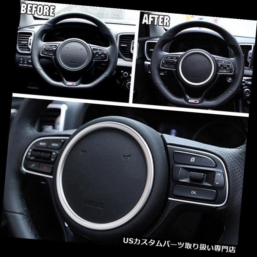 For Kia Sportage 2017 2018 Chrome Steering Wheel Cover Trim Bezel Frame Molding