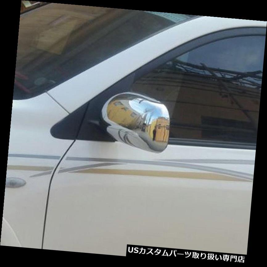 2Pcs Chrome Rearview Side Mirror Cover Frame For Toyota RAV4 2015-2018