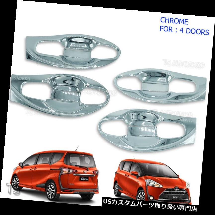 Fit 2013 14 2015 Nissan Altima Chrome 4 DOOR BOWL COVERS