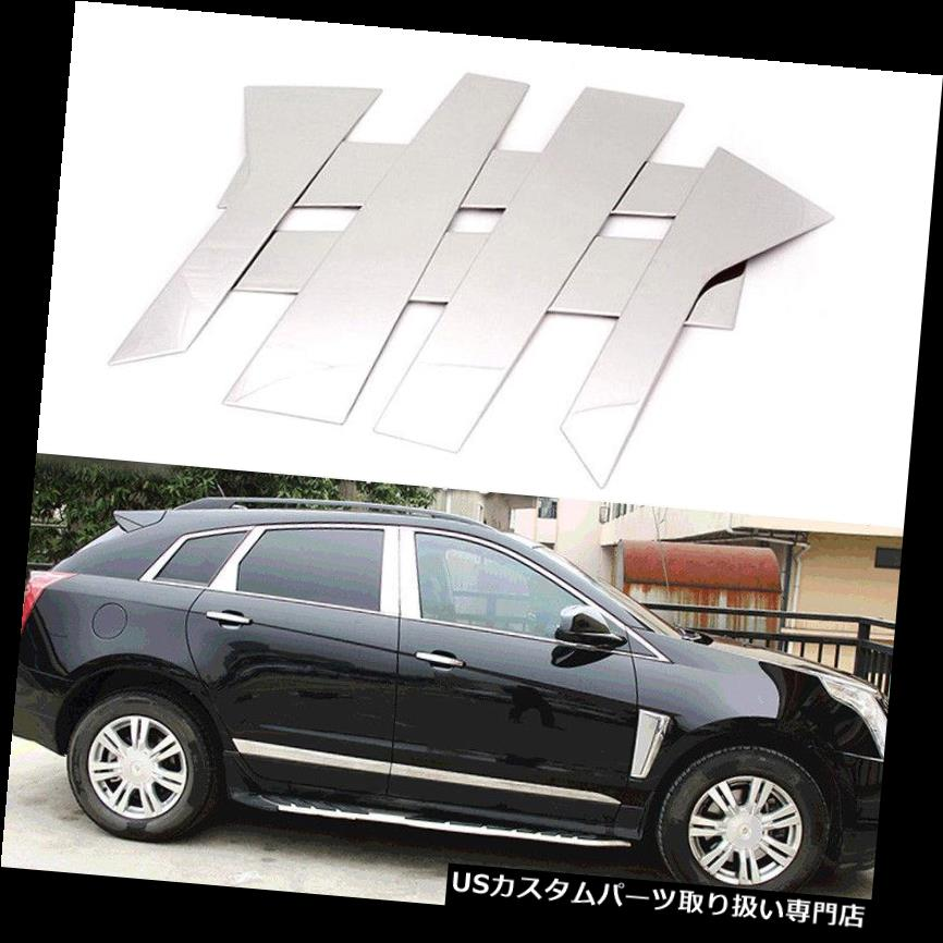 10pcs Stainless Steel Window Pillar Posts Trim For Ford Edge 2011 2012 2013 2014