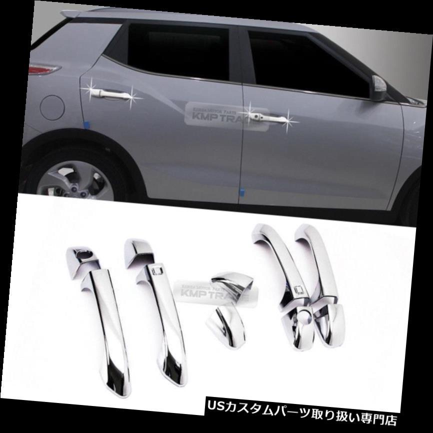 Side Mirror Chrome Molding Cover Garnish Trim 2P for KIA 2008-2012 2013 Soul
