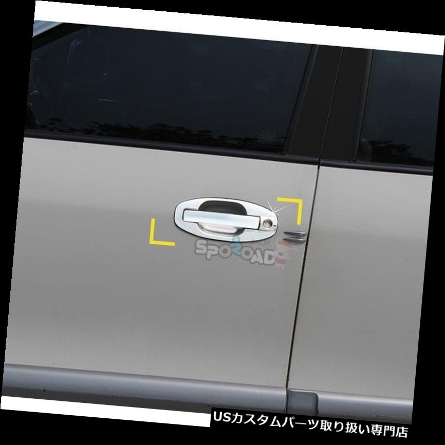 USクロームカバー、メッキカバー ヒュンダイサンタフェ2001-2005のためのK-424クロームドアハンドルカバー8PCS K-424 Chrome Door Handle Cover 8PCS for Hyundai Santa Fe 2001-2005, マルミヤワールド:41214da4 --- asc.ai