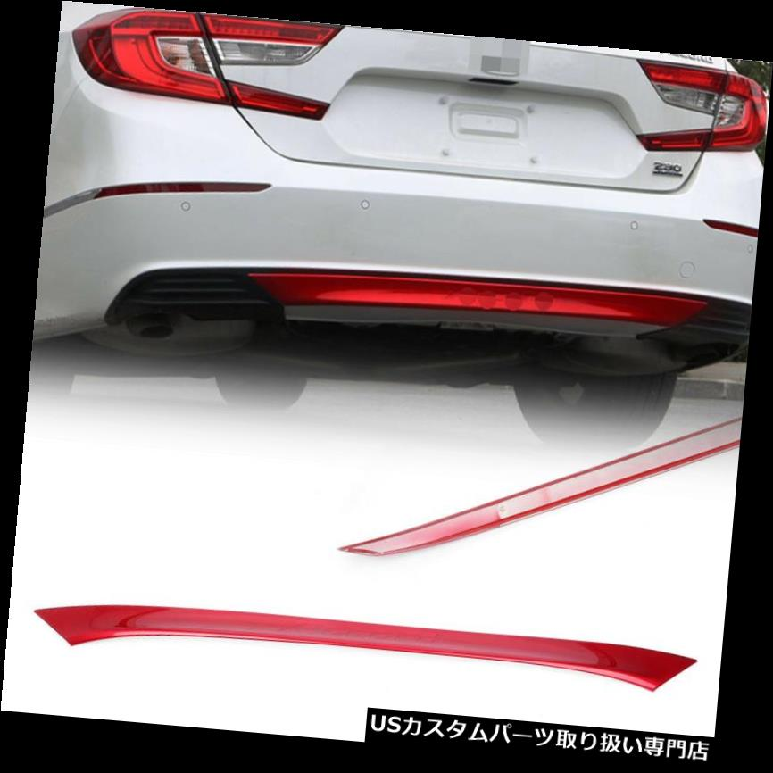 Chrome ABS Rear Windshield Side Cover Mouldings Trim For Ford Escape Kuga 13-16