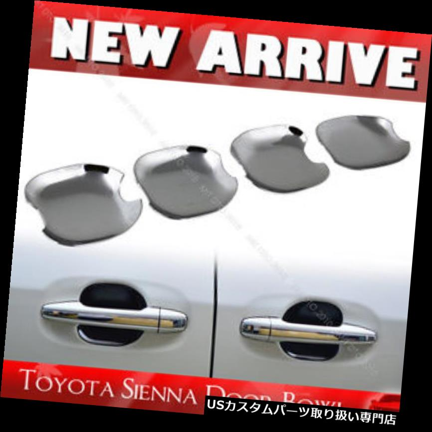 クロームカバー メッキカバー トヨタシエナXL30 4本SE CE用クロームサイドドアハンドルボウルカバー Chrome Side Door Handle Bowl Cover For TOYOTA Sienna XL30 4Pcs SE CE