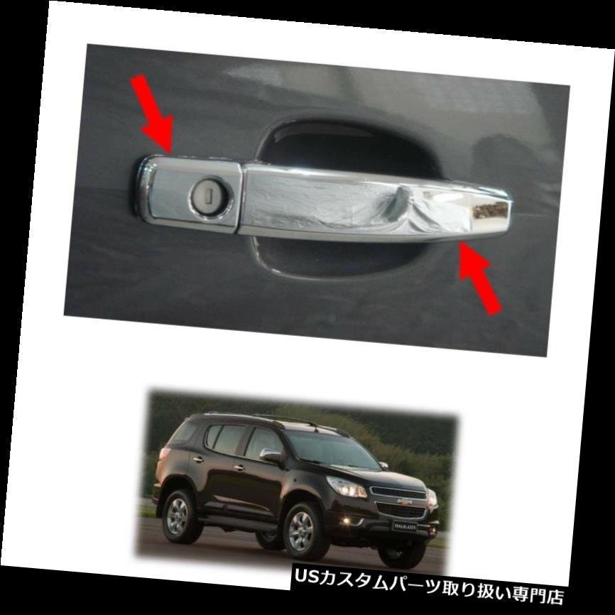 Chrome Rear Trunk Door Handle Bowl Cover Trim 1pcs for Ford Explorer 2016-2018