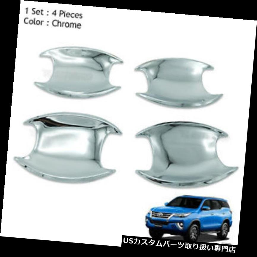 Bowl Chrome 4 Door Hand Insert Cover Trim Fit New Toyota Fortuner Suv 2015 16 17