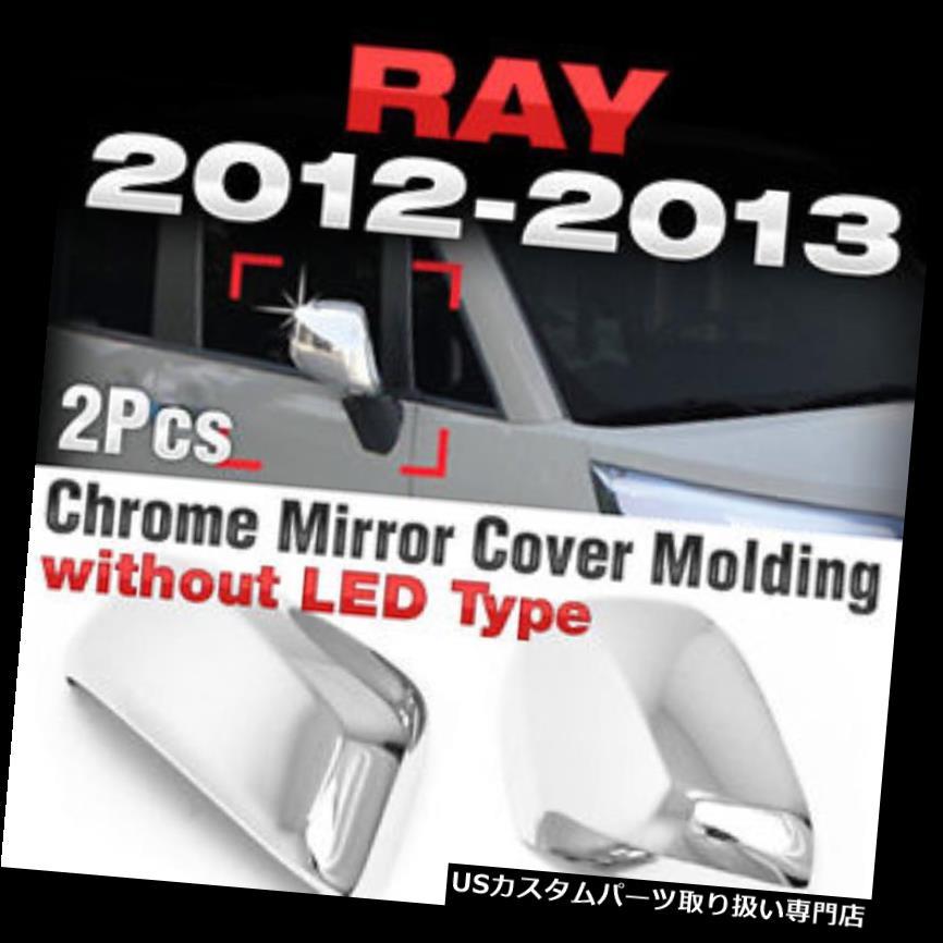 Fits Saturn Vue 08-10 Chrome B-Pillar Door Cover Window Mirror Trim LDR