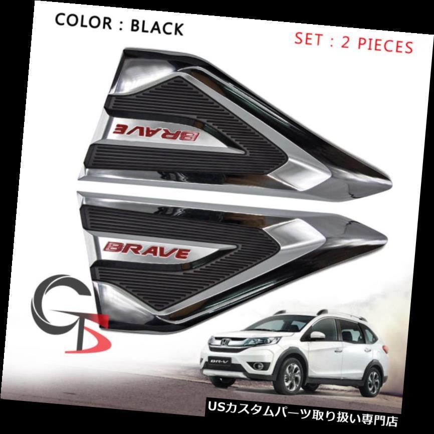 クロームカバー メッキカバー サイドベントカバートリムブラッククロームフィットトリム2 Pc用ホンダBr-v Brv 2016 - 2017 Side Vent Cover Trim Black Chrome FITT Trim 2 Pc For Honda Br-v Brv 2016 - 2017