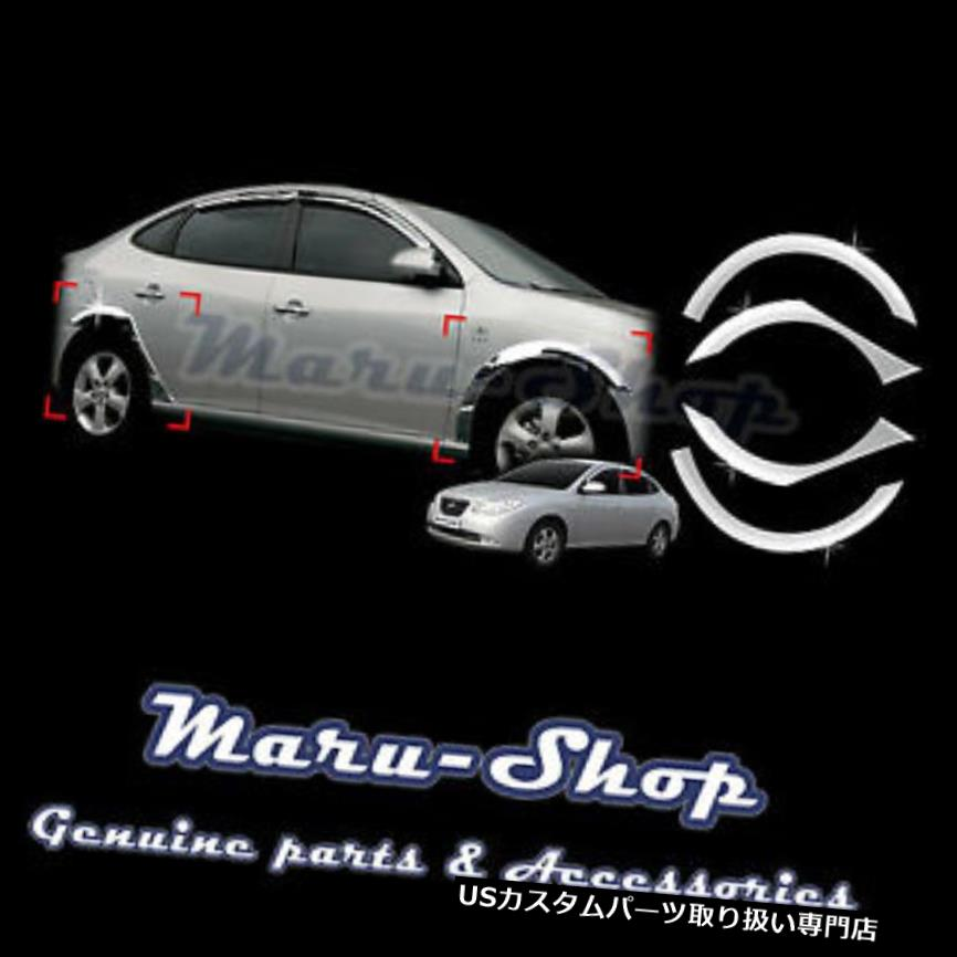 Chrome Door Mirror Cover For 03 04 05 06 07 Mazda 6
