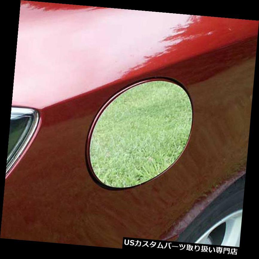 Luxury FX Chrome Fuel Gas Door Cover for 2013-2018 Toyota Rav4