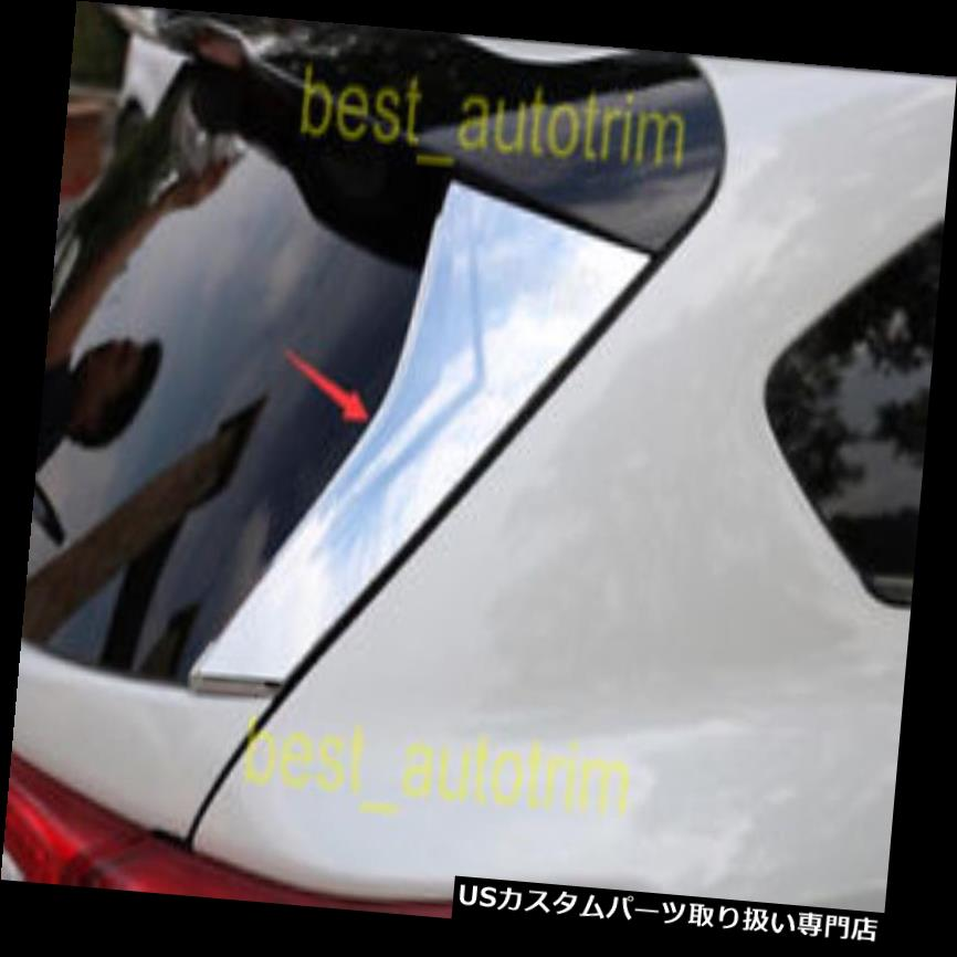 Chrome Door Catch Molding 9p For 2016 Hyundai Tucson ALL NEW TUCSON