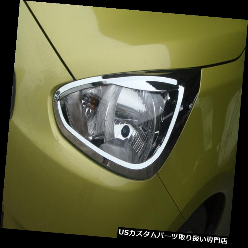 Fog Lamp Light Cover Chrome Trim 2 Pc Fit Mitsubishi Mirage Space Star 2012-15