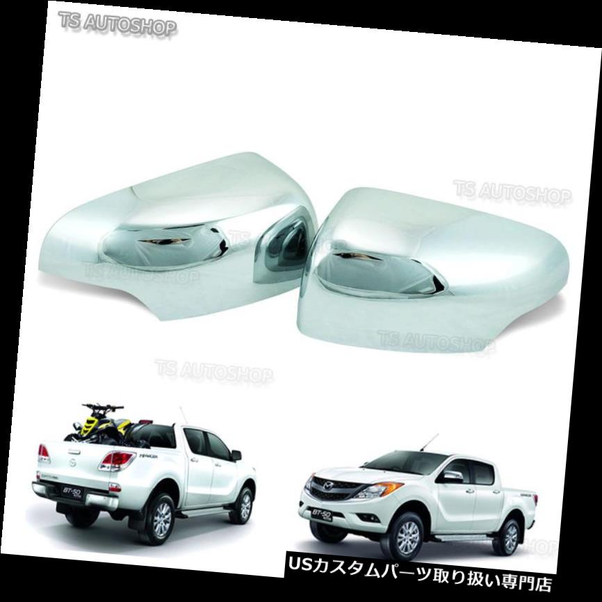 2*ABS Chrome Rearview Mirror Cover Trim Fit For Jeep Patriot 2011-2015