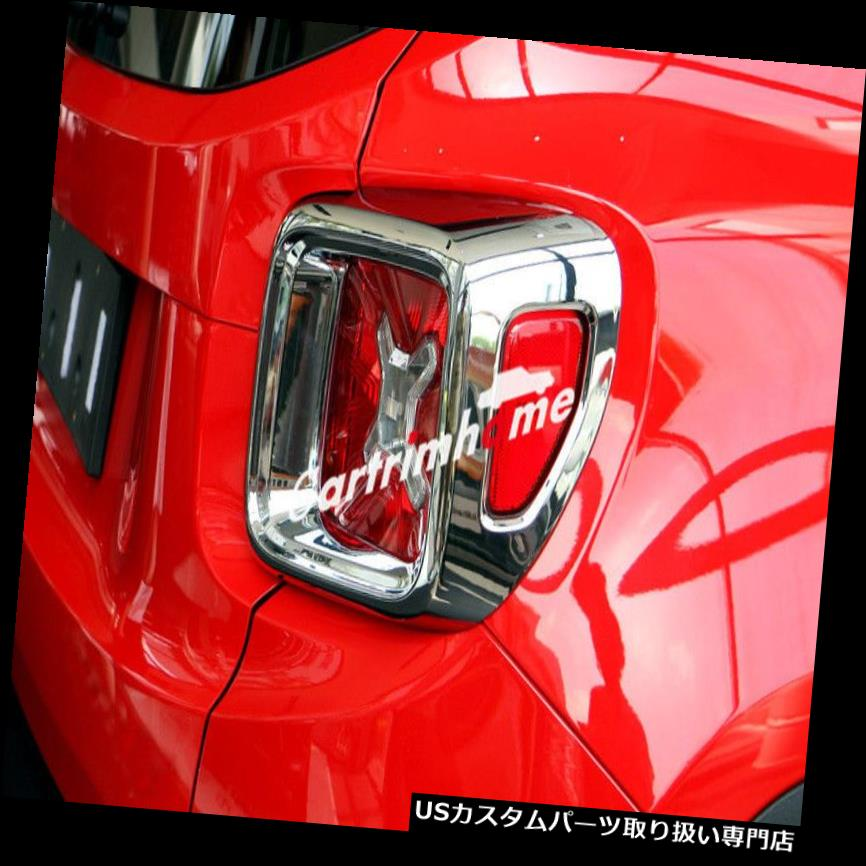 2015-2017 For Jeep Renegade Door Outer Handle Bar Catch Cover Moulding Trims Red