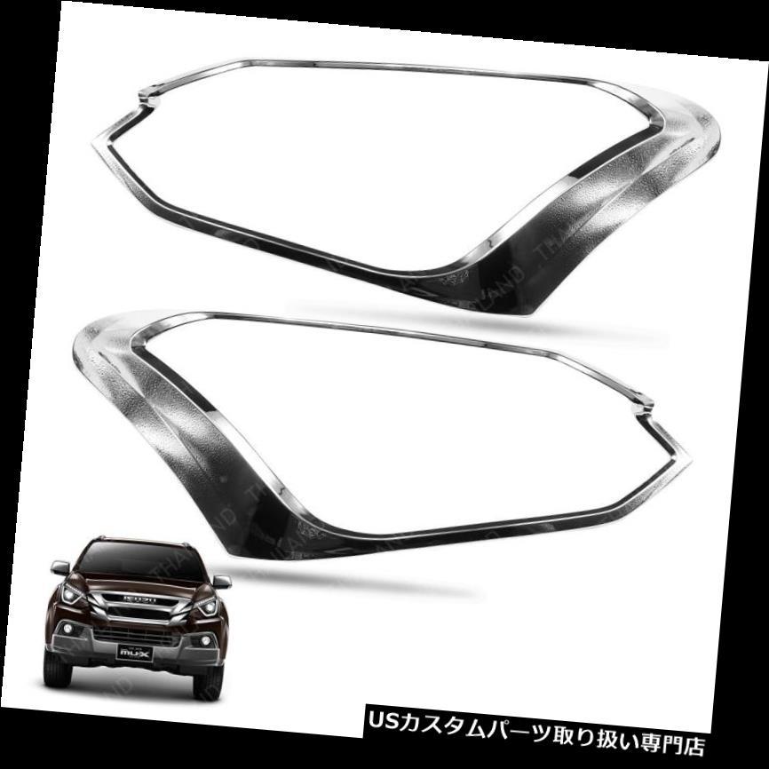 Chrome Fog Frame Light Lamp 2pcs Front Fit for Mitsubishi Outlander 07-09 Cover