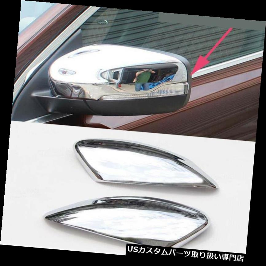クロームカバー メッキカバー 2014-2016ボルボXC60用クロームサイドミラーカバートリムnew Chrome Side Mirror Cover Trim for 2014-2016 Volvo XC60 new