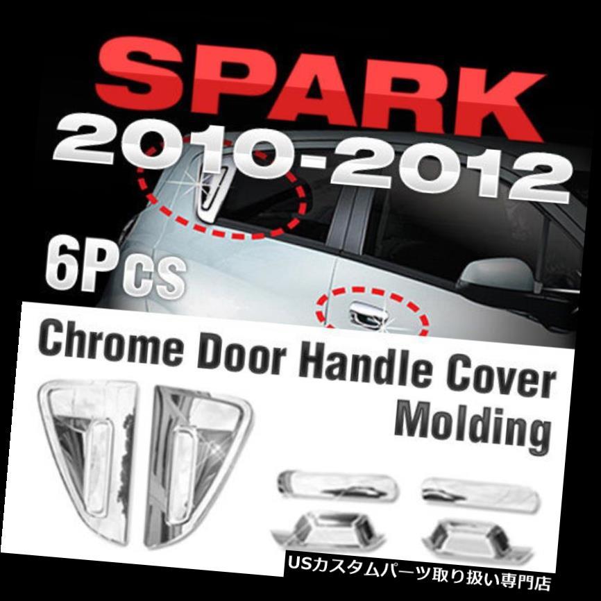 Rear Bumper Chrome Cover Molding Trim for KIA 2006-2013 Sedona Grand Carnival