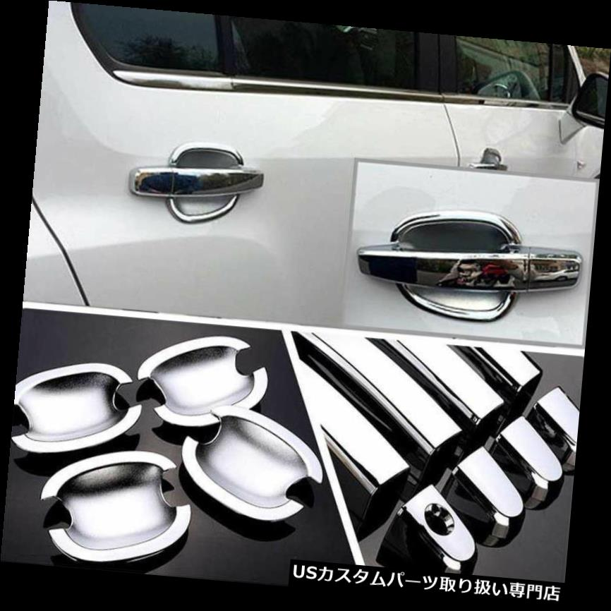 Cup Bowl Trim For Ford Everest 2016 2017 Automobiles & Motorcycles Abs Fuel Tank Cap Front+rear Headlight Lamp Cover Trim Car Door Handle Cover Auto Replacement Parts