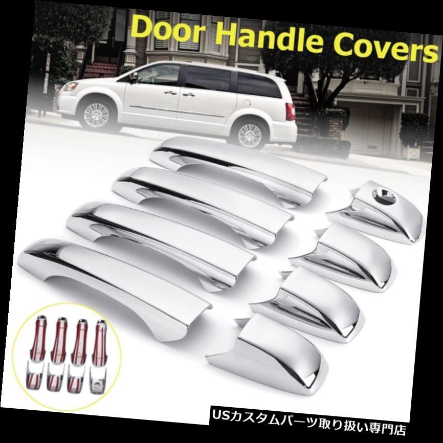8pcs Chrome Exterior Side Door Handle Bowl Cover Trim For KIA Sorento 2015