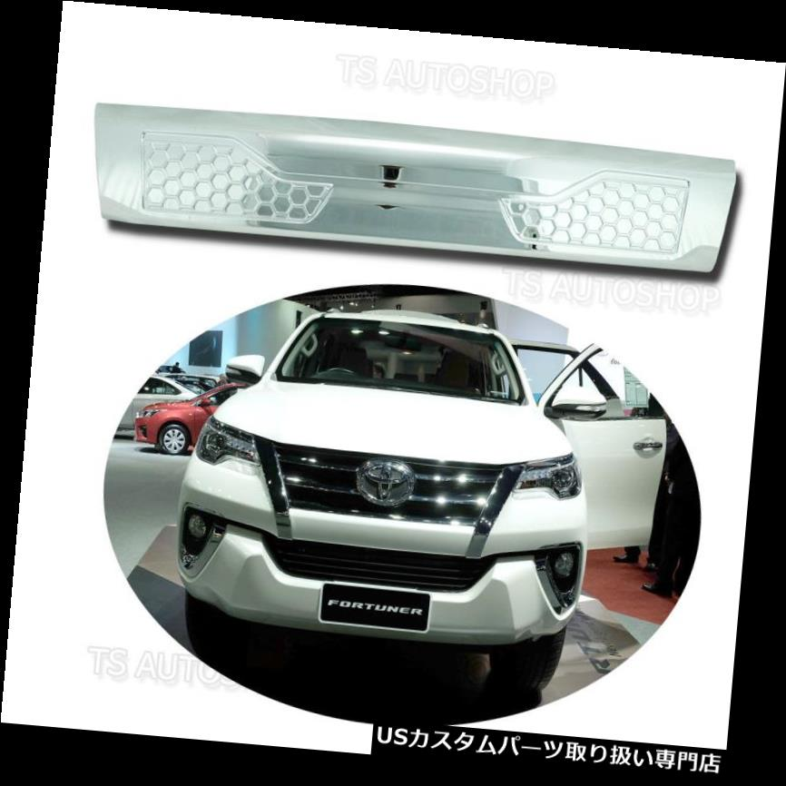 2016-2017 Chrome Front Grille Bumper Line Trim 4 Pc Fits Toyota Fortuner Suv