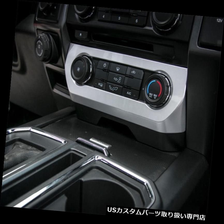 クロームカバー メッキカバー フォードF150用2015+セントラルコンソールエアコン調整スイッチカバークローム For Ford F150 2015+ Central Console Air Conditioner Adjust Switch Cover Chrome