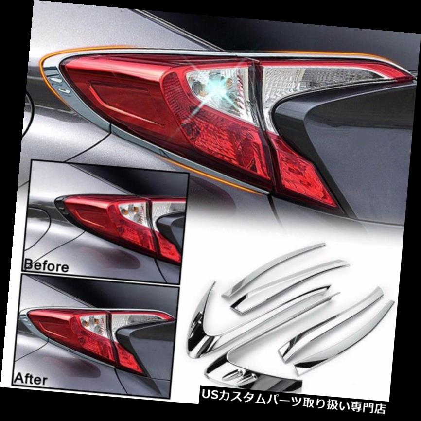 クロームカバー メッキカバー トヨタC-HR CHR 2018用6x /セットABSクロームリアテールライトカバーカバートリムフィット 6x/Set ABS Chrome Rear Tail Light Lamp Cover Trim Fit For Toyota C-HR CHR 2018