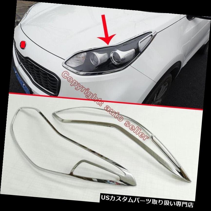 Chrome Handle Door Catch Molding Cover Garnish for Sorento SUV 2011-2015
