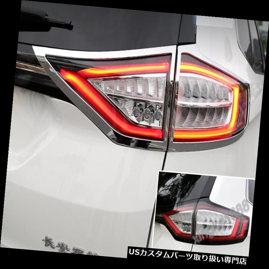 ABS chrome Front Ceiling Light cover trim for Ford Explorer 2011-2016