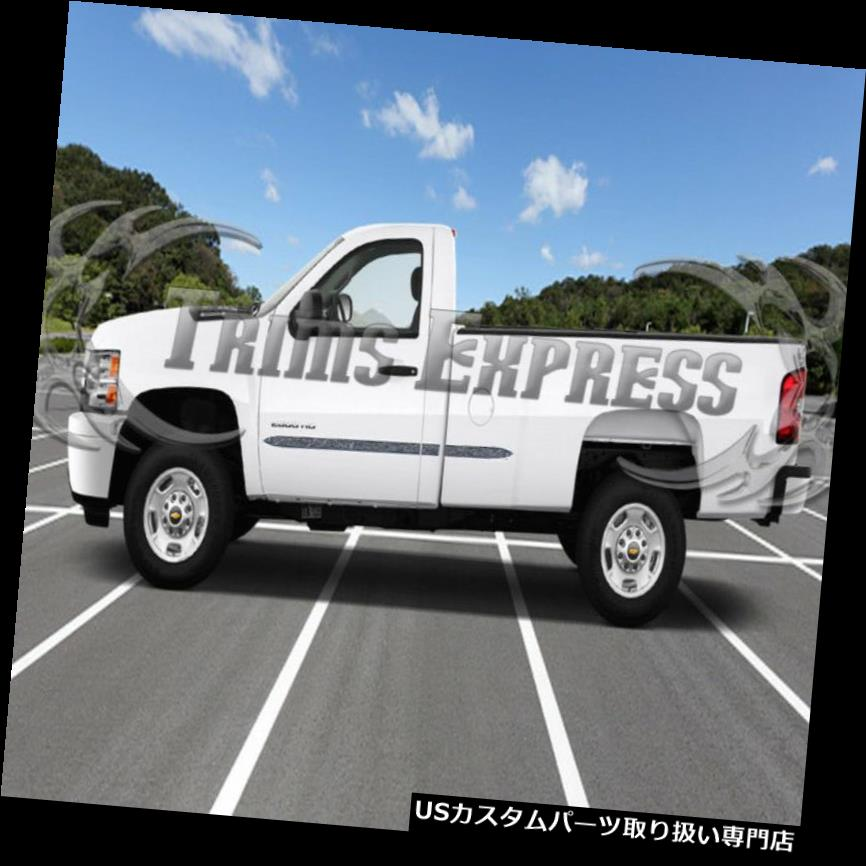 2006 Chevy Silverado 1500 Reg Cab 8ft Long bed Breathable Truck Cover