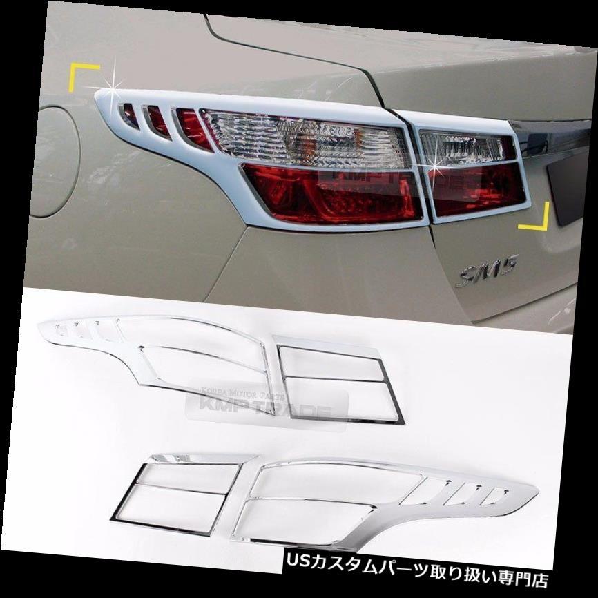 Lincoln 2013-16 Chrome Plated Brass Metal License Plate Frame Holder