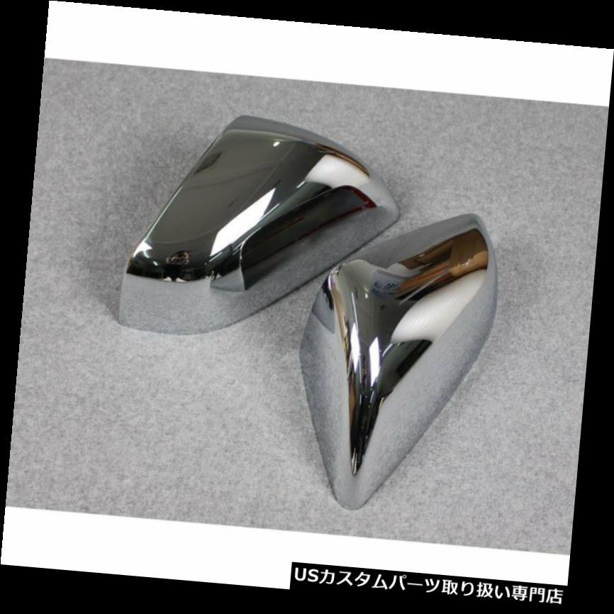 FITS FORD FUSION 2013-2016 STAINLESS CHROME TAILGATE MOLDING INSERT