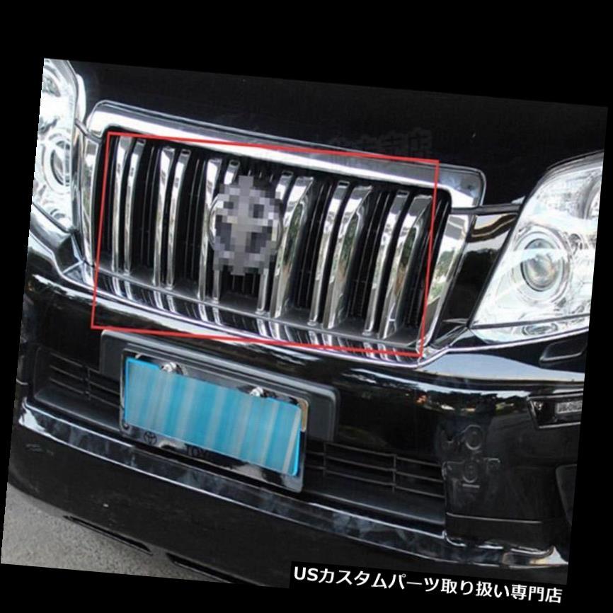 6pcs Chrome Front Grille Cover Trim Decoration for Toyota Prado FJ150 2010-2013