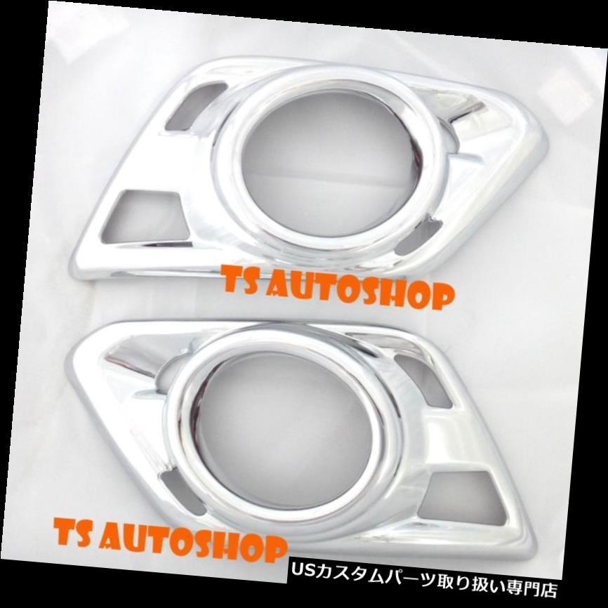 4x Chrom Interior Door Handle Bowl Cover Trim Molding For Hyundai Tucson 2015-17