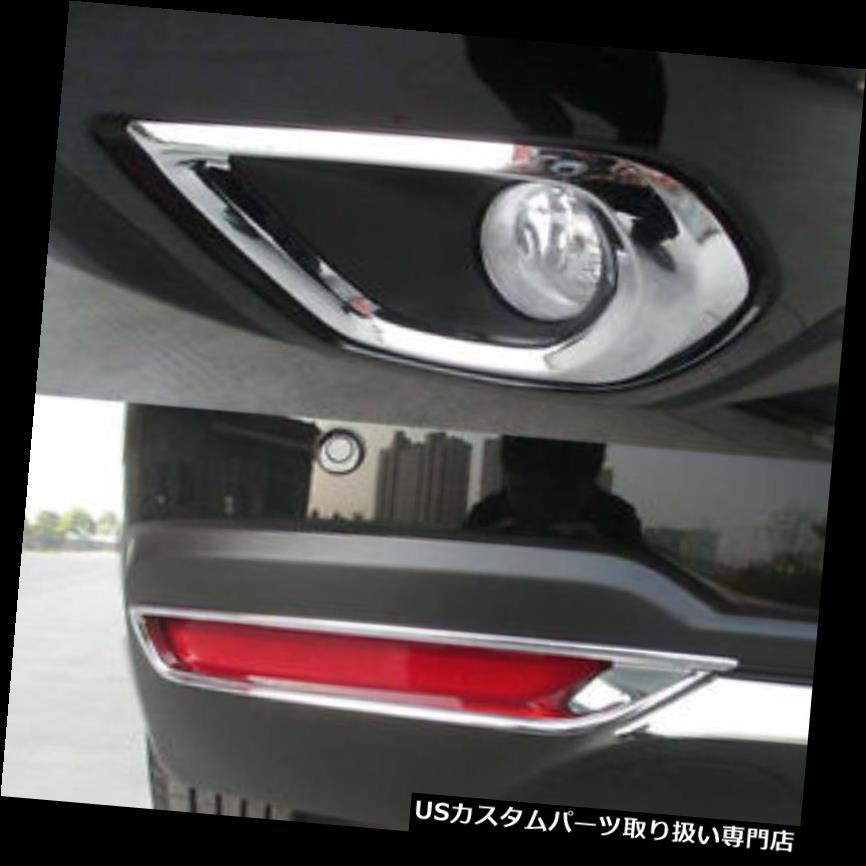 クロームカバー メッキカバー スバルフォレスター2013-2015フルセット用クロームリア+フロントフォグライトカバートリム Chrome Rear+Front Fog Light Cover trim for Subaru Forester 2013-2015 Full Set