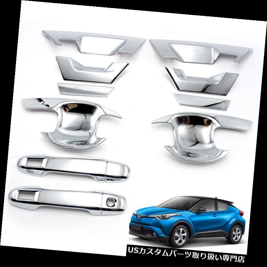 クロームカバー メッキカバー クロームドアハンドルボウルインサートカバートリムフィット新しいトヨタC-HR Suv 18 Chrome Door Handle Bowl Insert Cover Trim Fits New Toyota C-HR Suv 18