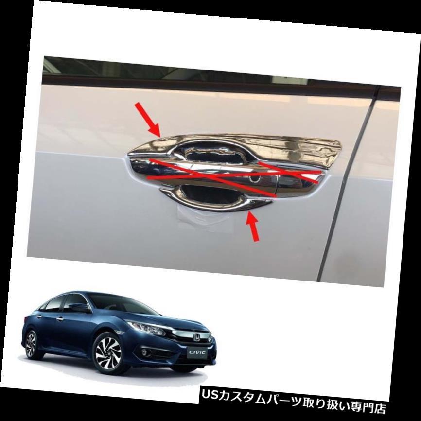FIT FOR 2017 2018 HYUNDAI ELANTRA Chrome Door Handle Bowl Covers Trim Inserts
