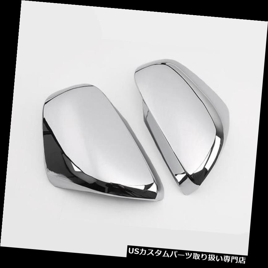 Triple Chrome Plated Mirror Cover a Pair for 08-13 Nissan Rogue
