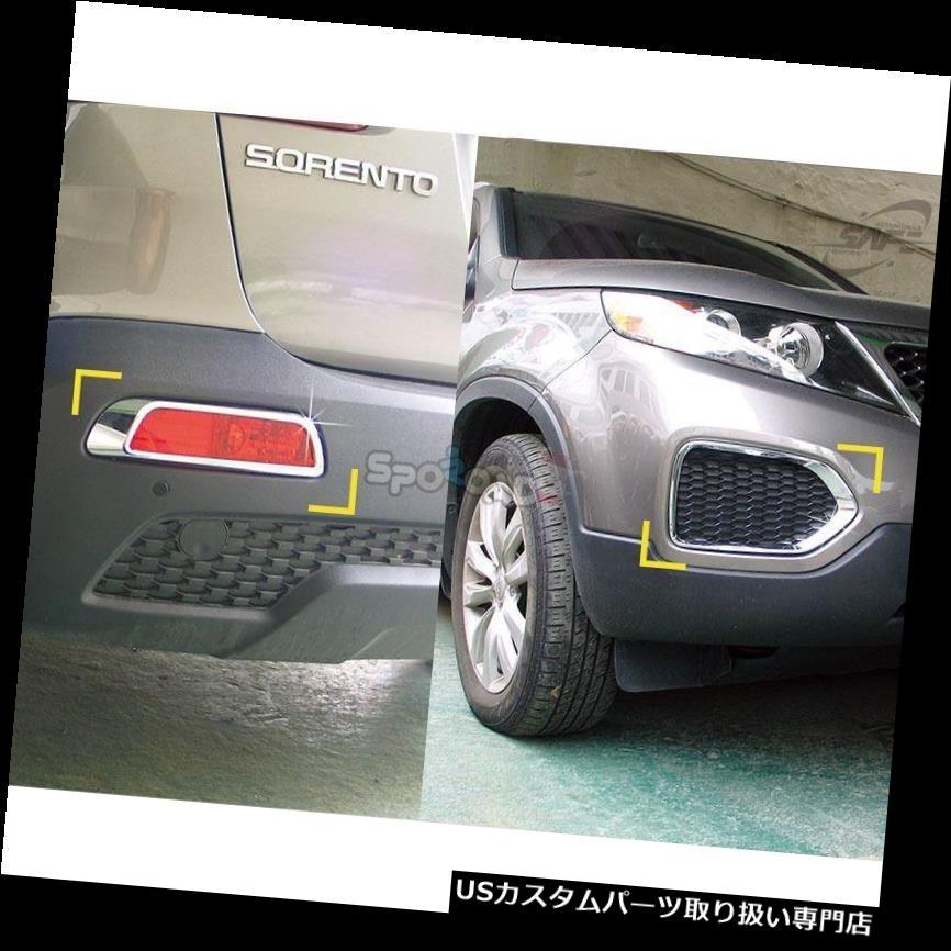 クロームカバー メッキカバー K-028 Kia Sorento R 2010-2012用クロムバンパーレフカバーガード K-028 Chrome Bumper Reflex Cover Guard for Kia Sorento R 2010-2012