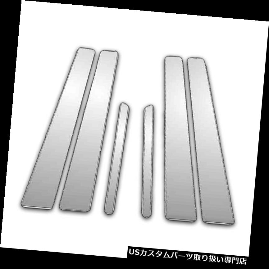 Stainless Steel Pillar Post Chrome Door Trim 6PC For Cadillac XTS 2013-2018