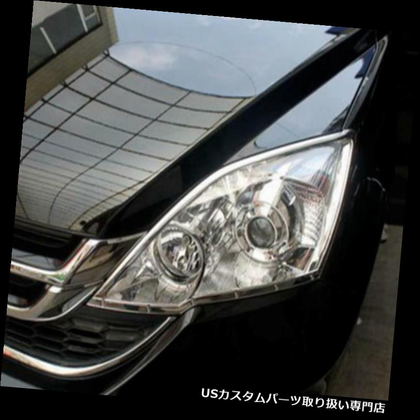 1pc Chrome Front Hood Mouldings Strip Cover Trim For 2010 to 2016 Cadillac SRX