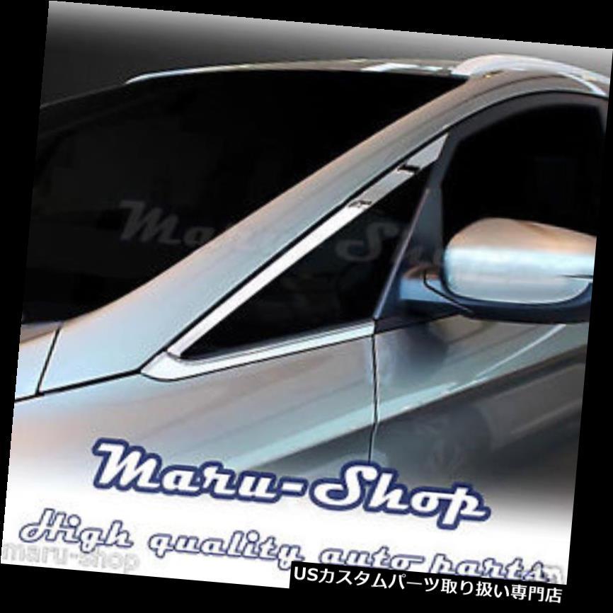 For 13 14 2015 16 2017 Honda Accord Sedan CHROME 4 DOOR HANDLE COVERS